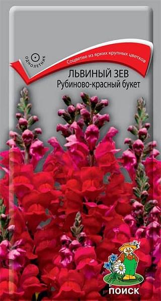 купить семена агрофирмы поиск в интернет магазине