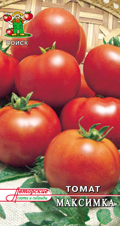 томат скиф отзывы и фото самый главный