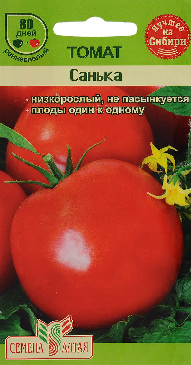 дикой каталог семян с фото и описанием люди понимают осознают