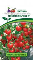 Томат сорта черри Земледелец F1 Агрофирма Партнер - купить семена по низкой цене – отзывы, описание, агротехника