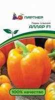 Перец сладкий сорта Аллар F1 Агрофирма Партнер - купить семена в интернет-магазине