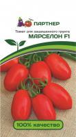 Томат сорта Марселон F1 Агрофирма Партнер - купить семена по низкой цене – отзывы, описание, агротехника