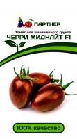 Томат сорта Черри Миднайт F1 Агрофирма Партнер - купить семена по низкой цене – отзывы, описание, агротехника